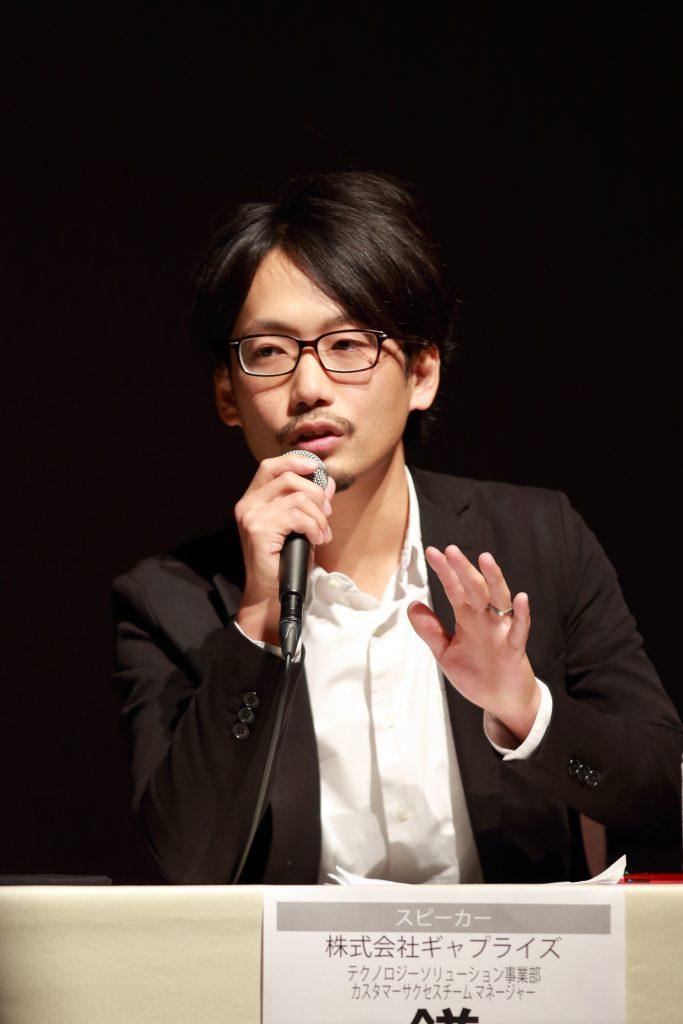 登壇者鎌田