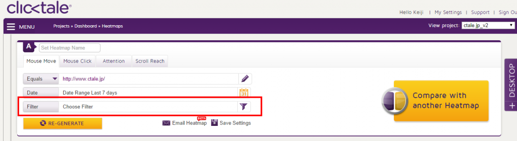ClickTale Account Advanced Analytics