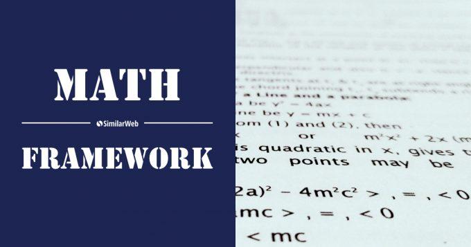 数学的フレームワーク